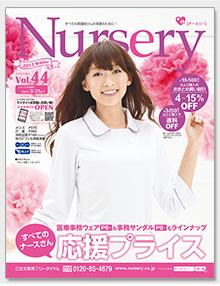 nersu46.png